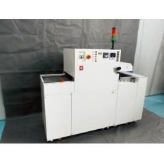 雅马拓 YAMATO 传送带式干燥箱 全自动C1-009