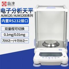 岛津公司 Shimadzu AUW120D数显电子分析天平